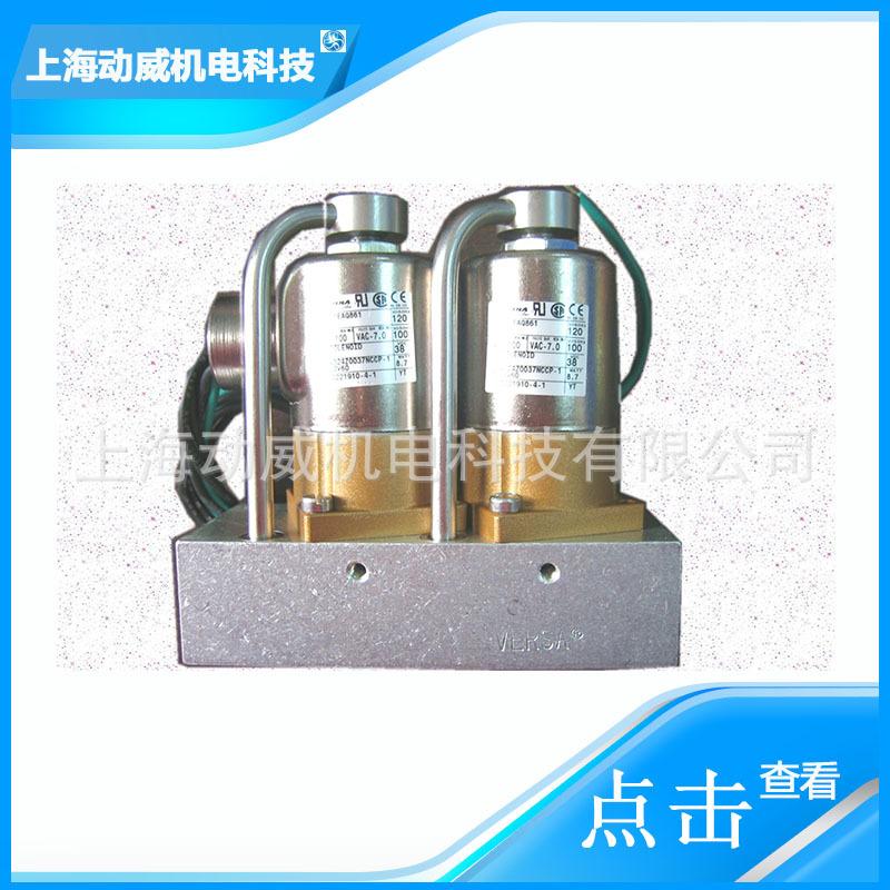 301EAQ861登福螺杆空压机TV电磁阀康普艾旋转电磁阀