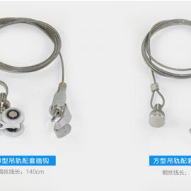 钢丝挂画绳 上海安装挂画器轨道 挂画线 钢丝挂钩