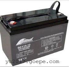 美国丰江HGL260-12 12V260AH/20HR蓄电池报价