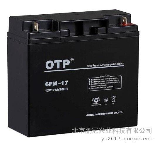 广东OTP铅酸蓄电池6FM-38 12V38AH/20HR