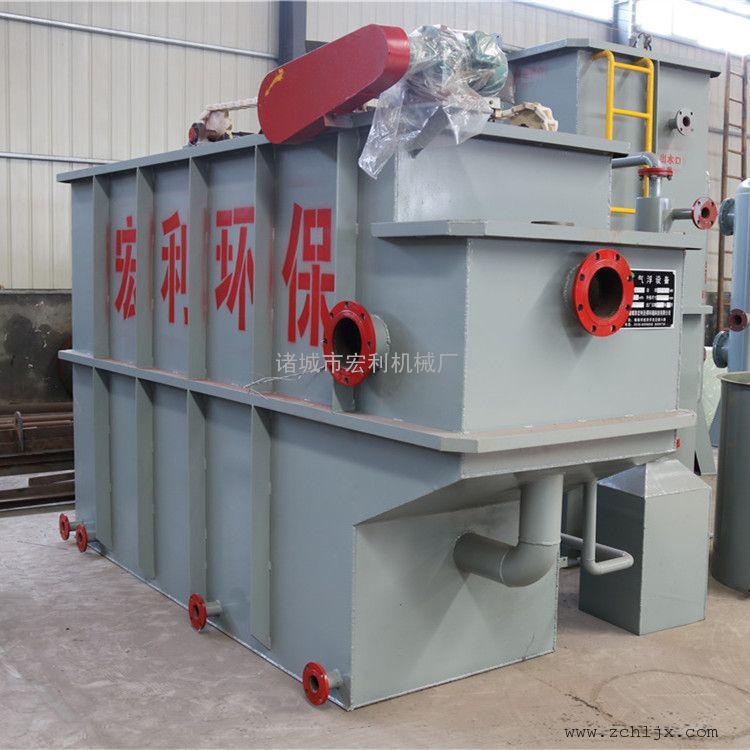 溶气气浮机图纸 可定制 厂家生产