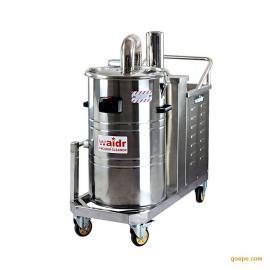 2200W工业吸尘器 厂房用威德尔手推式强吸力吸铁渣块吸尘器厂家