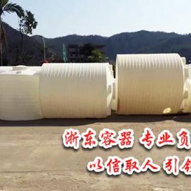 塑料胶水箱_陕西塑料胶水箱