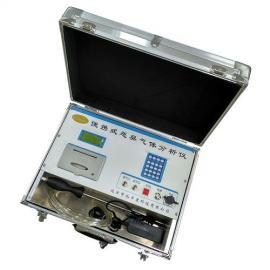 便携式污染物分析仪/环境气体检测仪pAir2000-EFF