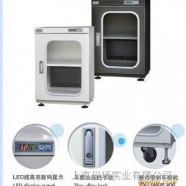 上海川场CZ98防潮箱|节能型|采用转低压外理|安全性及高