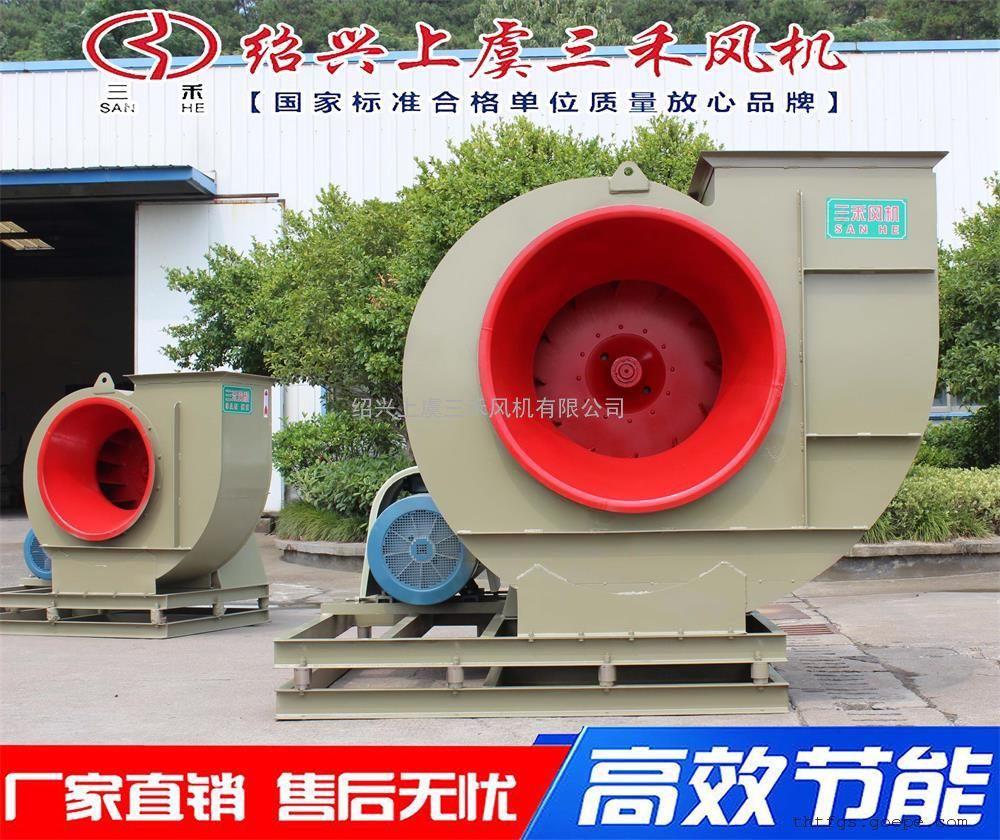 三禾工业离心除尘风机 (双台座)低噪节能抽风机