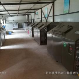 生化垃圾压缩机处理设备