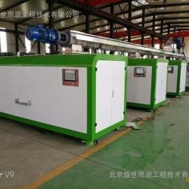生化垃圾生化处理压缩机设备