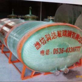 精品推荐 玻璃钢罐 盐酸储罐 盐酸容器 玻璃钢运输罐
