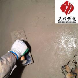 耐磨陶瓷涂料采用非金属凝胶材料使用特点明显