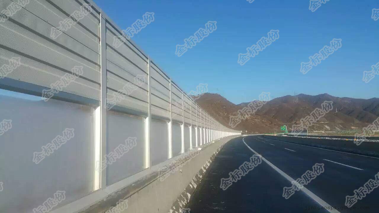 高速公路隔音屏障 隔音屏障价格