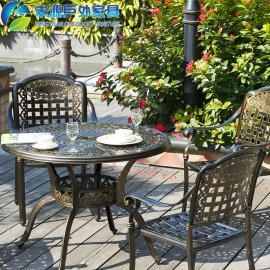 户外铸铝桌椅庭院花园家具 室外阳台铸铝户外家具组合