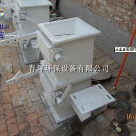设计特殊双层重锤翻板卸灰阀运用在火力电厂炉渣输送敏捷