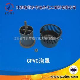 萍乡迪尔PP泡罩304泡罩塑料泡罩CPVC泡罩