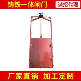 现货 启闭机铸铁闸门 0.8*0.8米 镶铜铸铁闸门1*1米1*1.2水渠闸门