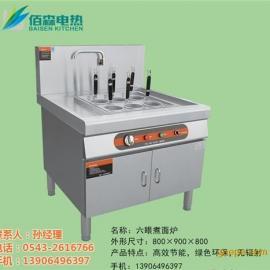 煮面炉厂家,杭州煮面炉,佰森厨业(查看)
