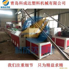 PVC木塑线条生产线设备