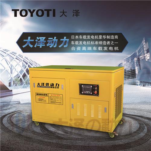 30kw柴油发电机价格型号