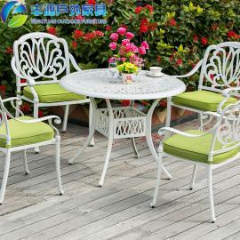 户外休闲桌椅 庭院铸铝户外家具室外花园阳台休闲五件套组合