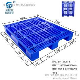 1210川字托盘 重庆1210托盘厂家-可加钢管