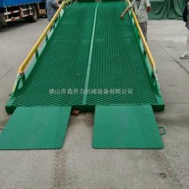 厂家定做 液压登车桥 电动固定式登车桥仓库专用装卸平台