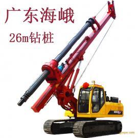 工程机械旋挖机 挖掘机底盘打桩机 低耗省油