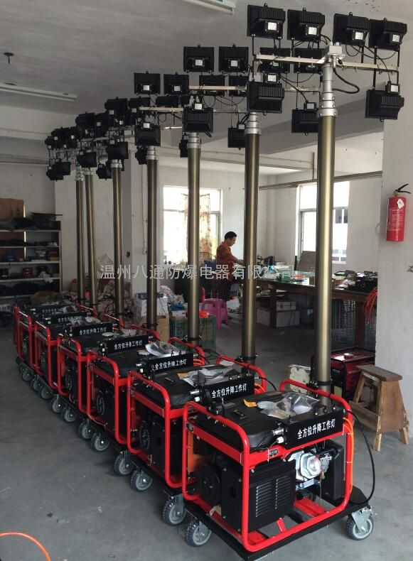 浙江-5000W移动照明车/BT6000A批发 价格 价格