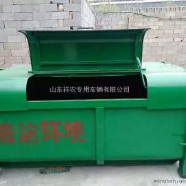 勾臂式垃圾桶