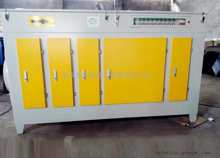 科林GY-5000油烟净化器油烟处理设备除味除臭净化设备