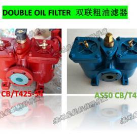 飞航粗油滤器,双联粗油滤器A4050 CB/T425-94