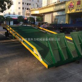 集装箱装卸平台移动式登车桥固定登车平台移动式升降机