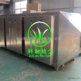 加工定做科林uv光解除臭除味净化器食品餐饮有机废气处理设备