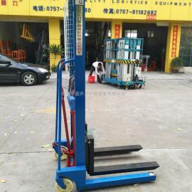1吨1.5吨2吨3吨手动液压升高车叉车堆高车装卸堆高机