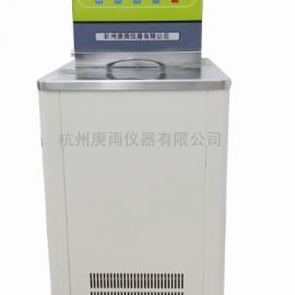 杭州庚雨HX-0506高温低温恒温循环器水浴0-100度