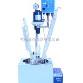 GDF-1小型密闭式单层玻璃反应釜小试浓缩回收装置厂家
