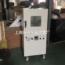 PVD-020一体式真空干燥箱250度电热真空烘箱