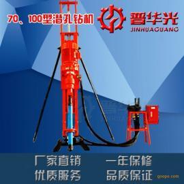 风动潜孔钻机西藏野外岩石钻机小型支架式潜孔钻机