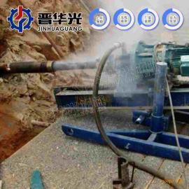 广东广州潜孔钻机70型支架式潜孔钻机