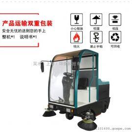 大型物业工厂扫地机驾驶式电动清扫车半封闭式6块电瓶KL1900