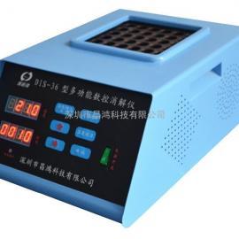 DIS-36型 多功能数控(COD)消解仪