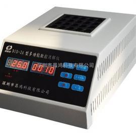 DIS-2A型 多功能数控消解仪