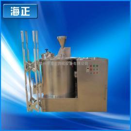 供应药品混合机 高速混合机 搅拌机械