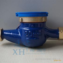 正品埃美柯099铁壳旋翼式湿式冷水表 LXS-20E 自来水冷水表