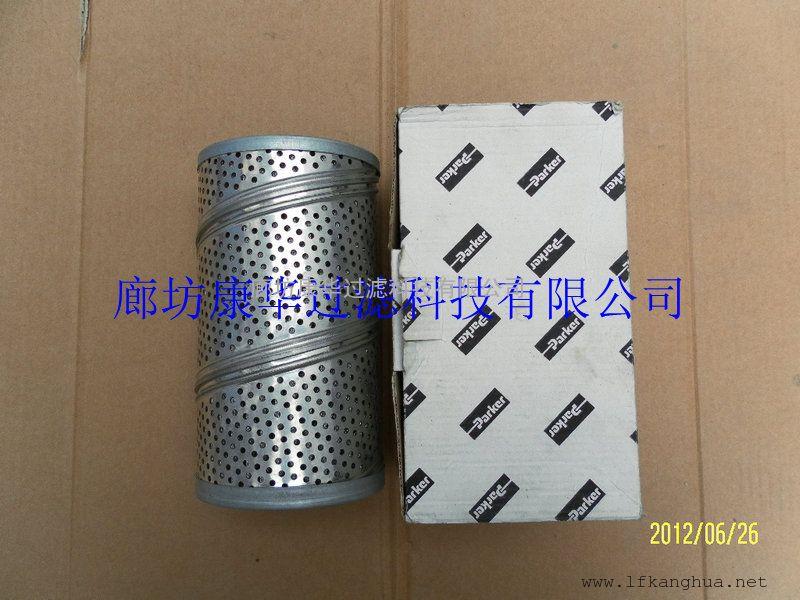 厂家直销液压滤芯FC7121Q003BS派克精品优质滤芯