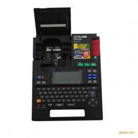 SR530C安防标签机_贴普乐SR530C芜湖固定资产标签机