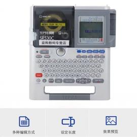 SR530C电网标签机_输变电设备SR530C标签打印机