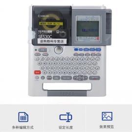 SR550C锦宫标签机_长沙市SR550C电缆标签打印机