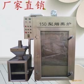 腊肉烟熏机_腊肉烟熏机价格_腊肉烟熏机厂家