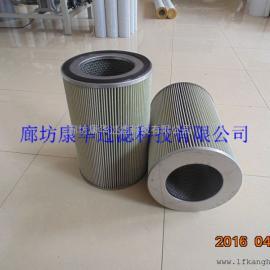 粉尘折叠滤芯702168 光电设备除尘滤芯