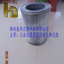 电子设备除尘滤芯973010 外延设备光电设备滤芯LCVD康华过滤